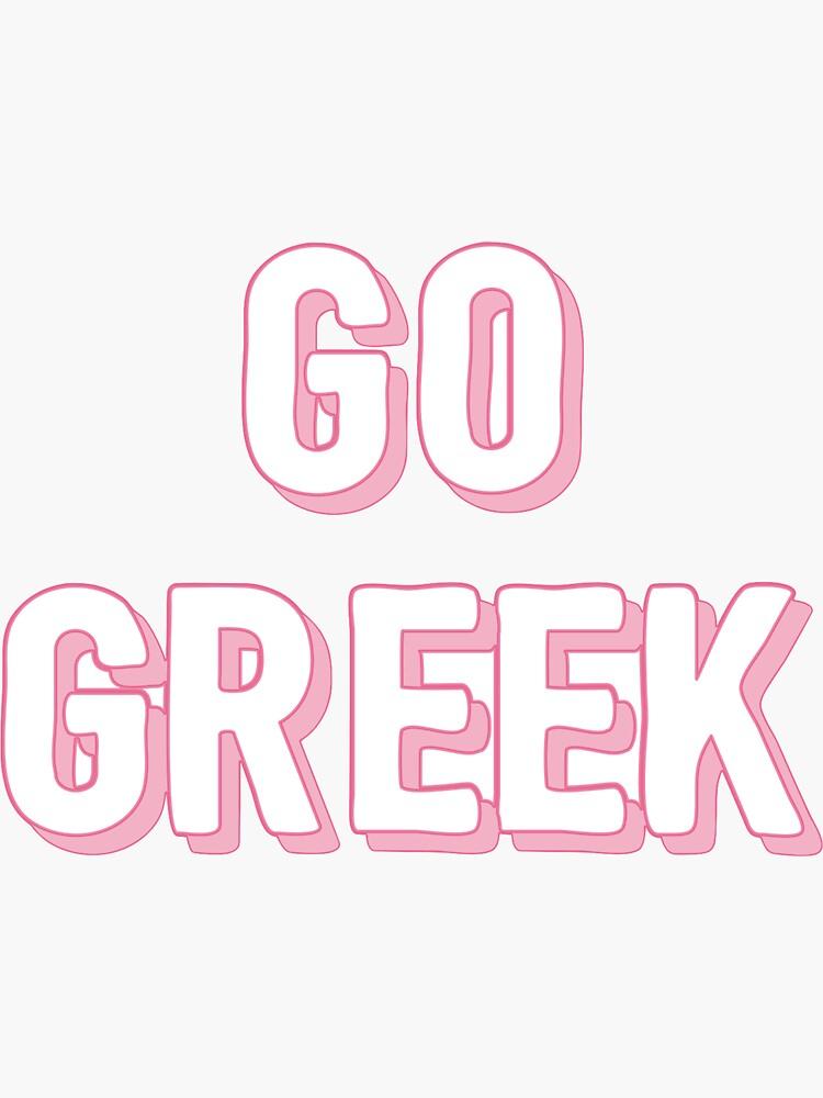 geh griechisch von cedougherty