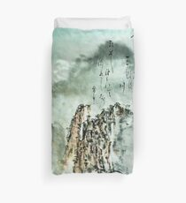 Love Poem - deep like the river in the mountains...  Duvet Cover