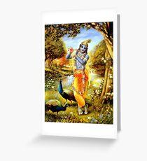 Yoga Pants Bali Krishna Greeting Card