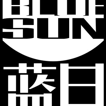 Blue Sun Corporation Logo by hidanawi