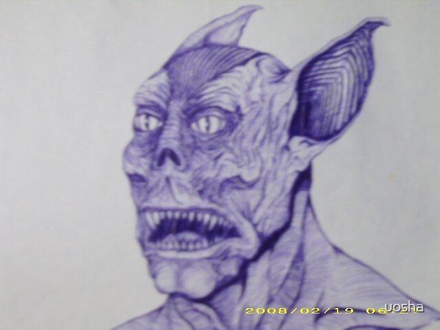 Vampire by uosha