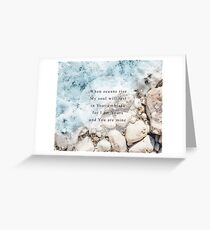 Christian Music Quote Greeting Card