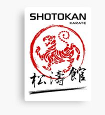 Shotokan Karate Tiger Canvas Print