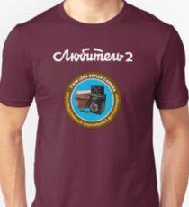 Lubitel 2  T-Shirt