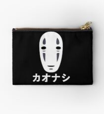 No Face - Spirited Away Studio Pouch