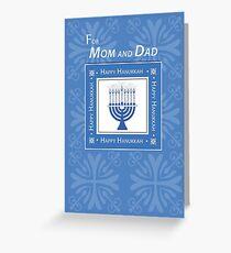 Mom and Dad Hanukkah Wishes Blue Menorah Greeting Card