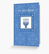 Sister Hanukkah Wishes Blue Menorah Greeting Card