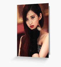 seohyun Greeting Card