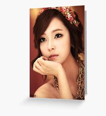 jessica Greeting Card