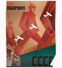 To defend USSR Poster