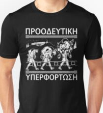 Milo Of Croton And The Bull - Progressive Overload Unisex T-Shirt