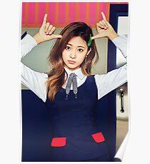 TYUZU SIGNAL TWICE Poster