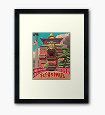 Spirited Framed Print