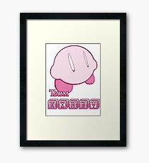 Team Kirbyy Framed Print
