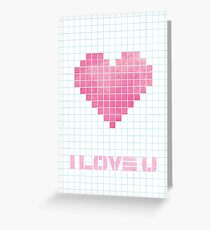 ILY_heart Greeting Card