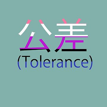 Tolerance(of being fluid) by TheVioletWitch