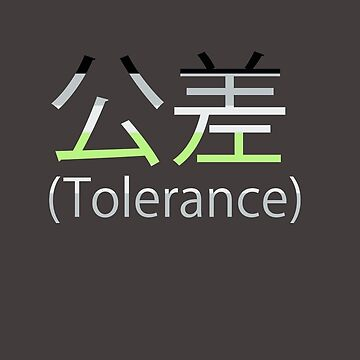 Tolerance(of being Agender) by TheVioletWitch