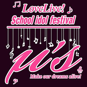 Love Live! School Idol Festival by PantherLilyz