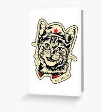 Spymaster Riff Raff - Classic Greeting Card