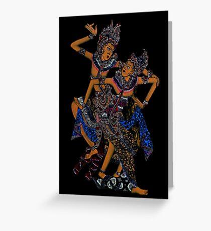 Balinese Dream 2012 Greeting Card