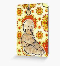 drastic stockings Greeting Card