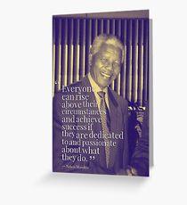 Inspirational Quotes - Motivational - 91 Nelson Mandela Greeting Card