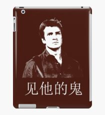 Bloody Hell iPad Case/Skin