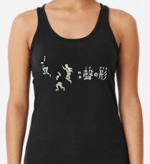 Camiseta con espalda nadadora Koe No Katachi | Una voz silenciosa