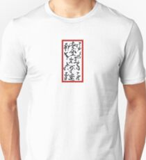 Paper Bomb  Unisex T-Shirt