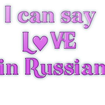Say Love in Russian by transrender