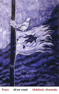 Peace by Abdelaziz Alsamahy