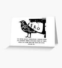 To Kill A Mocking Bird Greeting Card