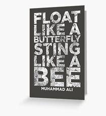 Muhammad Ali - Quote Greeting Card