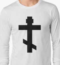 Orthodox Christian Cross (Black) Long Sleeve T-Shirt