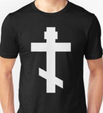 Orthodox Christian Cross (White) Unisex T-Shirt