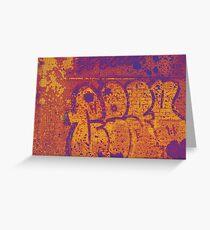 Grunge Wall Greeting Card