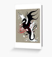 BLACK DRAGON RIBBONS Greeting Card