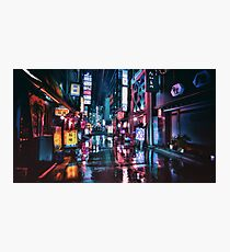Shimbashi at night - Tokyo, Japan Photographic Print