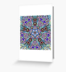 Tribal with MAR Greeting Card