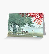Japanese Print - Kawase Bamboo - Nara Park (1953) Greeting Card