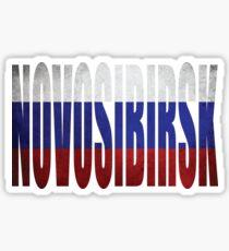 Novosibirsk Sticker