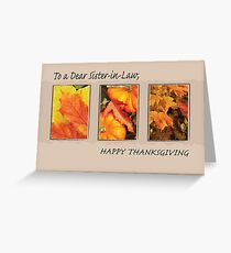 Sister-in-Law Religious Three Leaves Thanksgiving Greeting Card