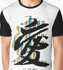 Chinese Style- Love Graphic T-Shirt