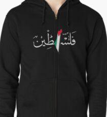 Palestine Zipped Hoodie