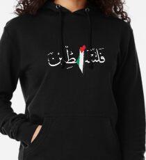 Palestine Lightweight Hoodie