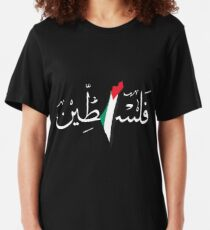 Palestine Slim Fit T-Shirt