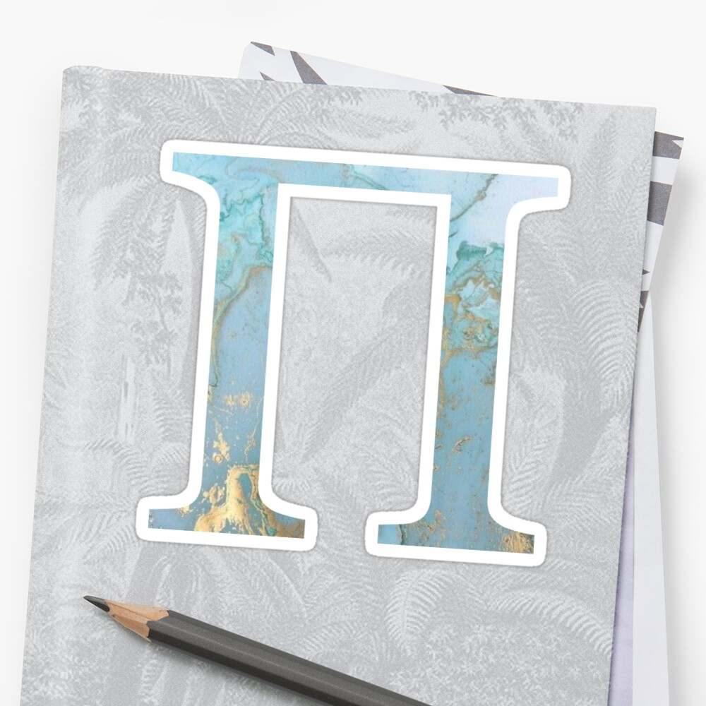 Pi by Emily Cutter