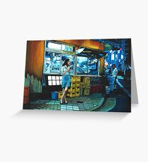 Watching - A Night in Japan Greeting Card