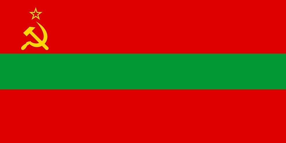 Flag of Transnistria  by abbeyz71