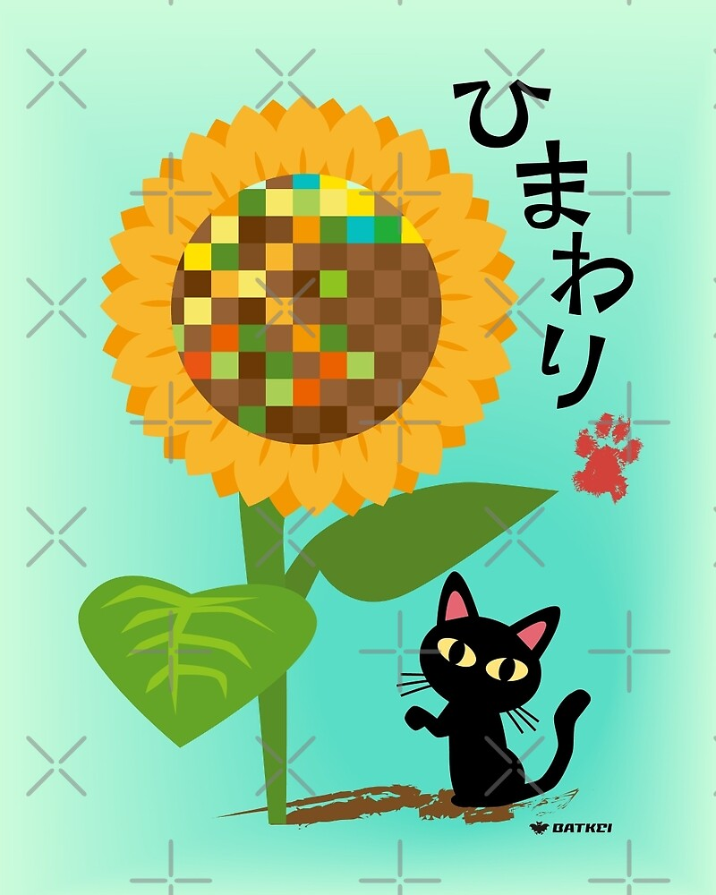 Sunflower and Cat by BATKEI